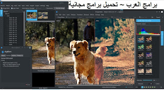 تنزيل برنامج digiKam لتعديل الصور الفوتوغرافية