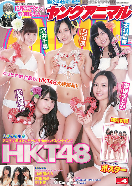 Hot girls Japan porn magazine cover 2015 collection 4