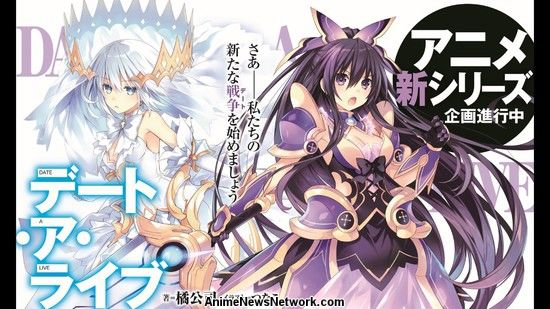 Date A Live BD Episode 1-12+OVA Subtitle Indonesia