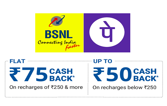BSNL offers up to 50% cash back on recharges through PhonePe mobile app till 20th February 2018