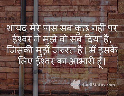 I am Grateful to God - HindiStatus