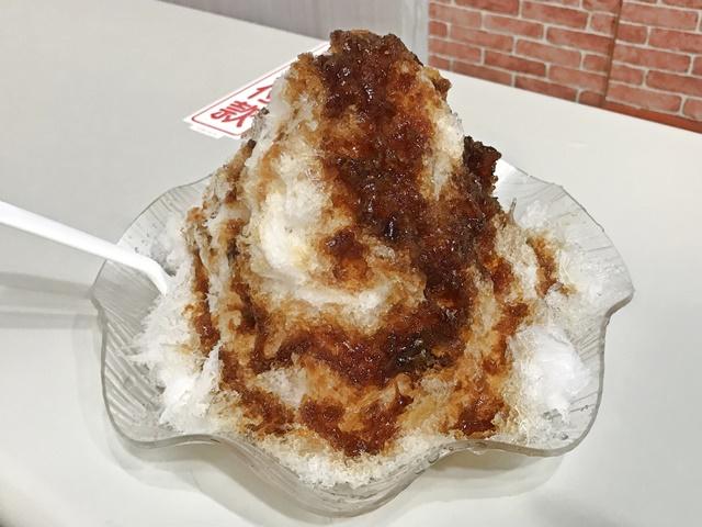 十三張黑糖剉冰