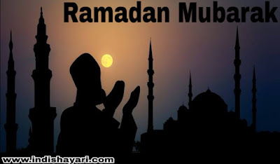 रमजान Mubarak शायरी in Hindi 2019 – Ramadan Mubarak Wishes, SMS, Status Indishayari.com, indishayari, mahe ramadan mubarak, Ramadan  Mubarak,  happy  Ramadan