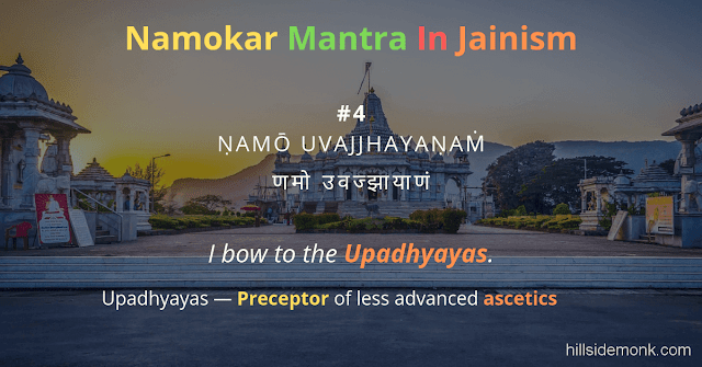 Namokar Mantra Meaning and Significance: Into Jainism 4