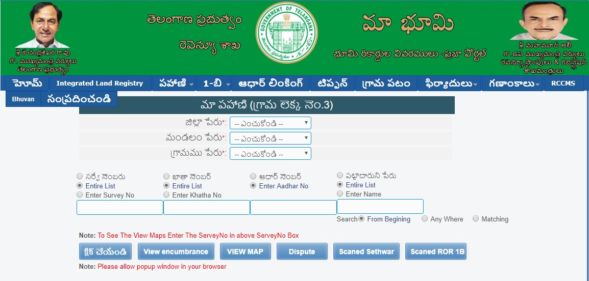 Telangana Land Records Pahanis Pass Books Free