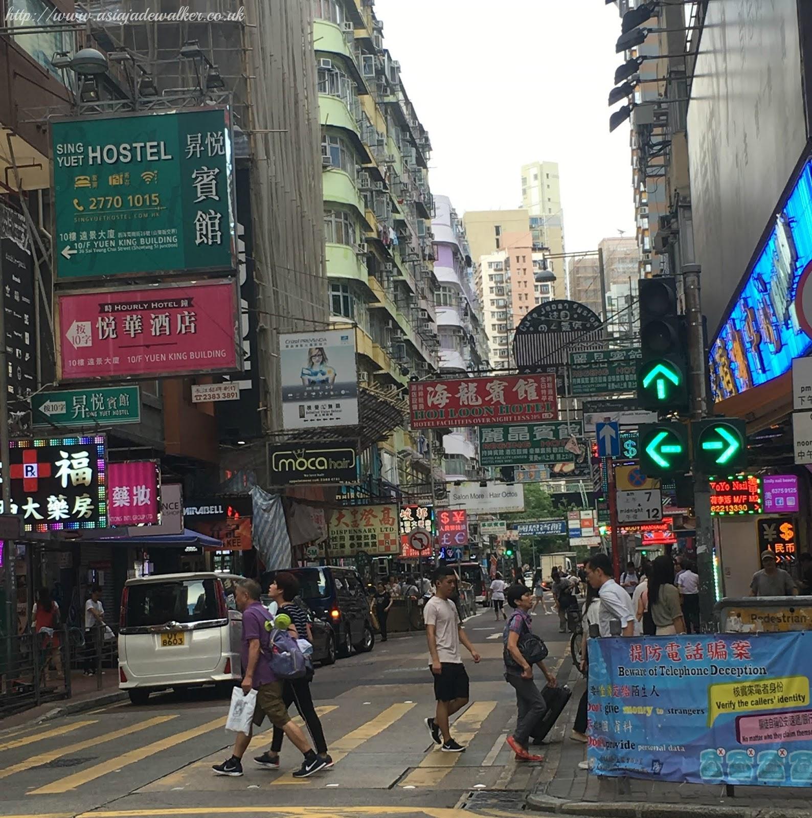 Hong Kong 2018 Day 5 + VLOG