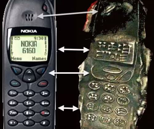 Ancient mobile cell phone