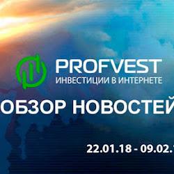 Обзор важнейших новостей из мира финансов и экономики за 22.01.18 - 09.02.18