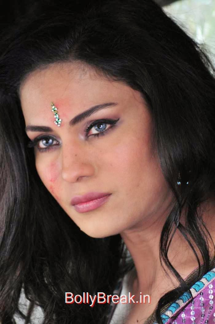 Veena Malik-Red Mirchi Stills, Veena Malik Hot Stills From Red Mirchi Movie