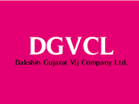 DGVCL Vidhyut Sahayak (Electrical Assistant) List of 5th Allotment