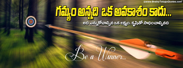 Inspirational Facebook Cover Pictures In Telugu Telugu Success Sayings