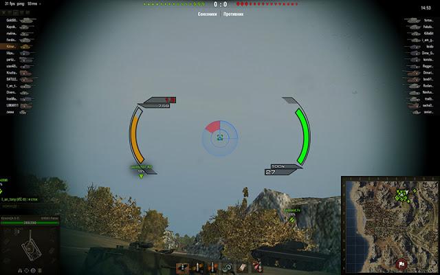 à propos de xvm sur le forum World of Tanks – – Sinon pour les stats, ils sont apparut en me reconnectant au serveur. Sur l'équipe ennemis en haut à droite t'as aussi une astérisque qui s'affiche quand un joueur est spotté, ça te permet de savoir zvm a déjà été spotté et qui ne l'a pas encore été. Comme pour la 9.