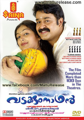vadakkumnadhan, vadakkumnadhan songs download, mallurelease