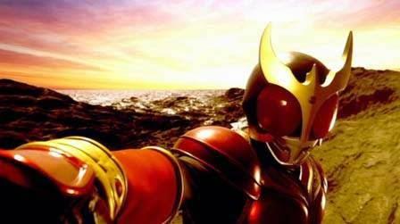 Download Sound Effect Kamen Rider Kuuga