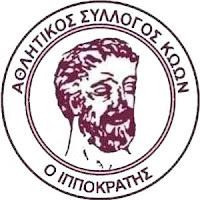Ippokratis Kos Basketball Logo