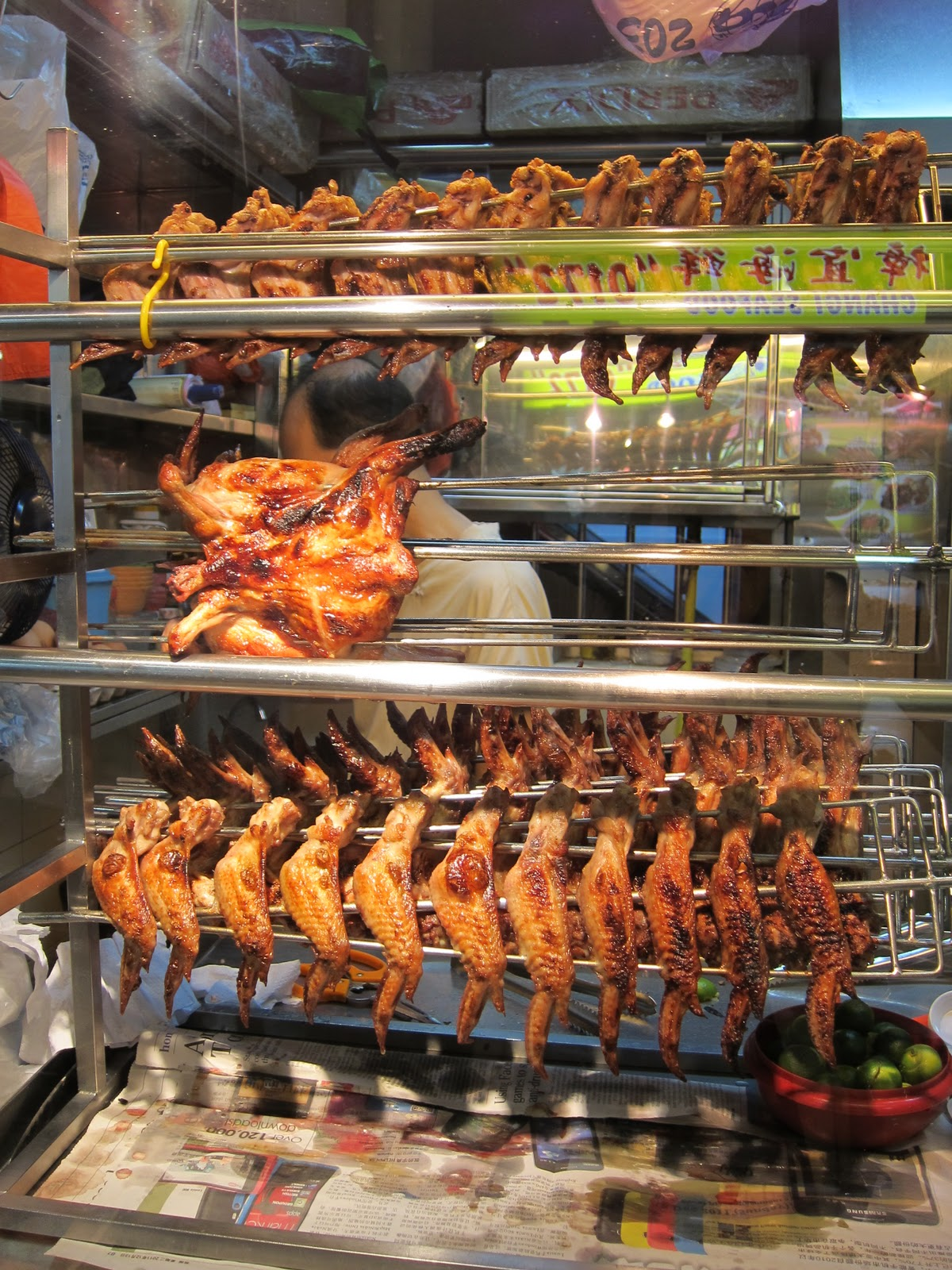 One More Bite Blog Food Travel Adventures 1MB