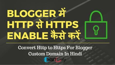 free ssl certificate for blogger in hindi