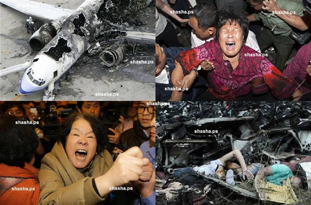 و أخيراً.. العثور على حطام للطائرة الماليزية المفقودة في هذه البلد! هل تم كشف لغز الطائرة الماليزية التي حيرت العالم !