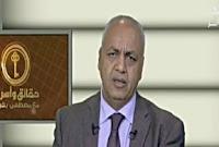 برنامج حقائق و أسرار 19-1-2017 مصطفى بكرى - صدى البلد