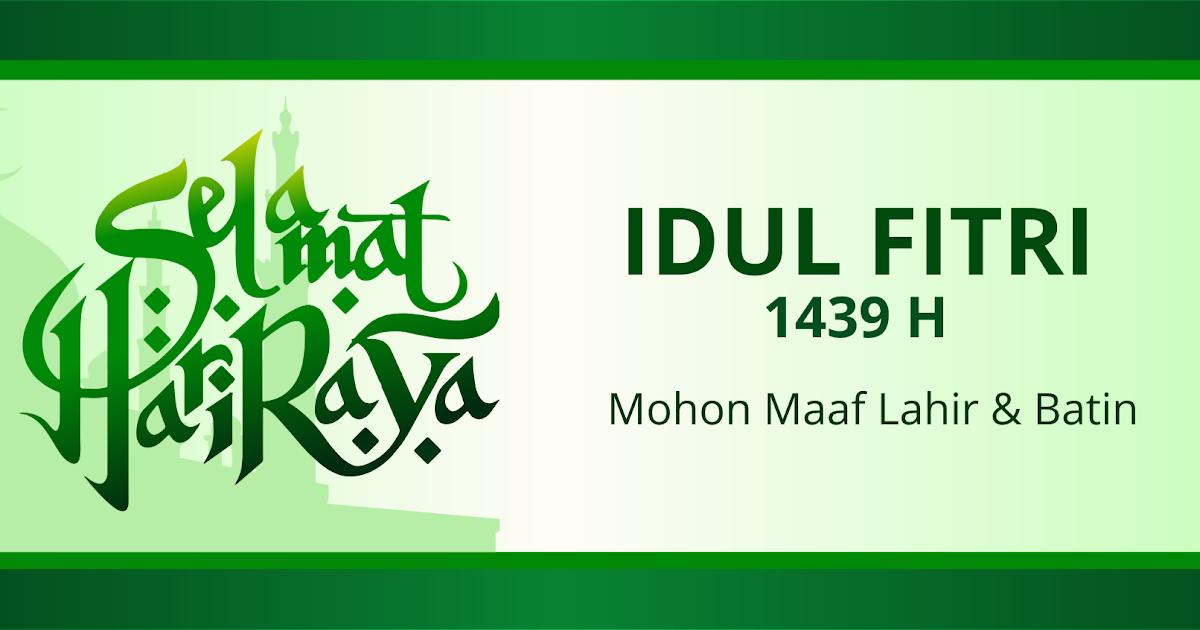Download Desain Banner Lebaran Idul Fitri Tahun 2018 Masehi Format CDR FREE  - Desain Free