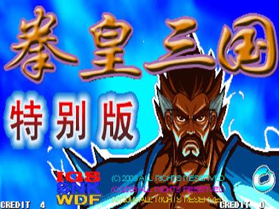 三國戰紀:拳皇三國特別版(亂世拳皇加強版),KOF八神庵、草稚京、不知火舞穿越到三國!