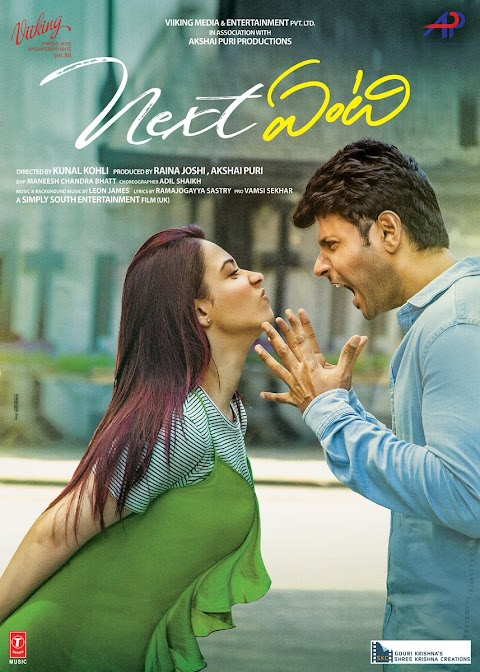Next Enti First Look Posters
