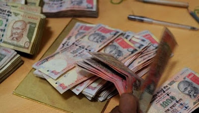 Download Free 500 - 1000 Rupees Note Exchange Bank Slip / Form