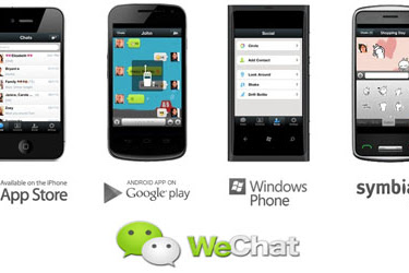 Free Download WeChat Nokia Android Samsung