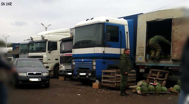 Базар Луганск