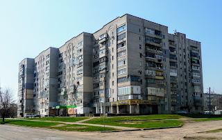 Павлоград. Ул. Харьковская, 90