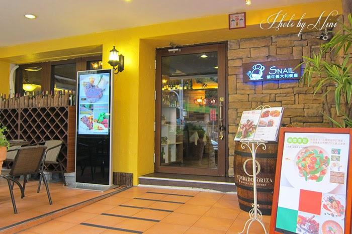【台北大安區】蝸牛義大利餐廳。平價路線聚餐新選擇