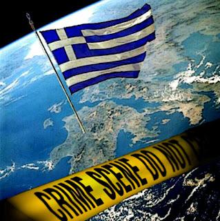 ΑΠΟΚΑΛΥΠΤΙΚΟ ΑΡΘΡΟ!! Όλες οι ενέργεις των πολιτικών απο το 1974 που έφεραν την Ελλάδα έδω που βρίσκεται σήμερα. Τι πραγματικά αξίζει η Ελλάδα? ΔΙΑΔΩΣΤΕ ΤΟ..!!