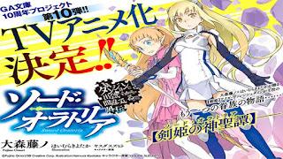Download DanMachi Gaiden: Sword Oratoria Episode 01-12 [END] Batch Subtitle Indonesia