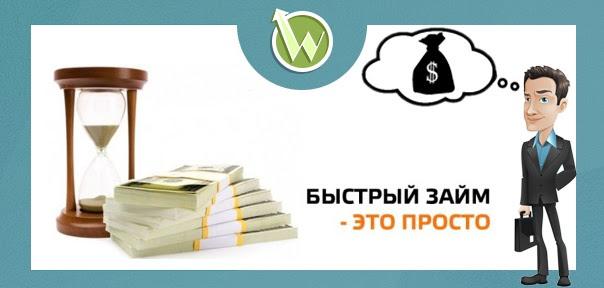 Кредит срочный воронеж заплатить кредит отп банк через интернет