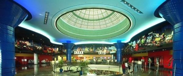 Gateway Cinema