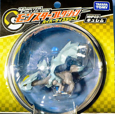 Kyurem figure hyper size Takara Tomy Monster Collection MHP series