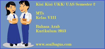 Download/ unduh kisi kisi ukk/ uas b arab mts kelas 8 semester 2/ genap kurikulum 2013 tahun 2017 www.soalbagus.com