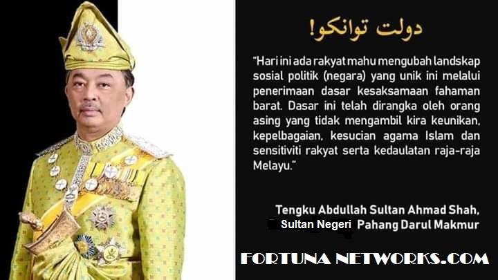 """#Rome Statute:""""Apa Muslihat Menteri PH 'Signature of Rome Statute'? Effects DYMM Agong & Raja-Raja Melayu Hilang Kuasa,!"""
