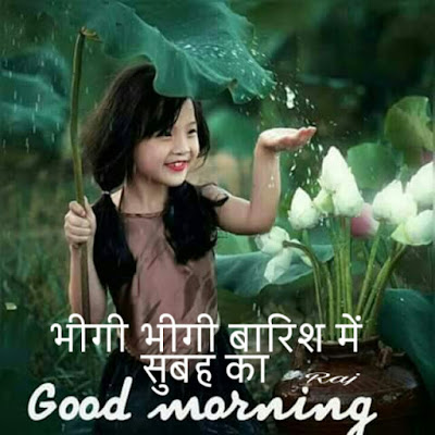 Beat good morning lines and quotes SMS and message