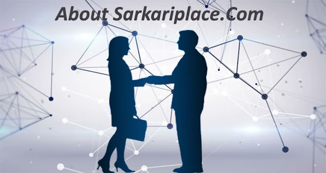 about sarkariplace