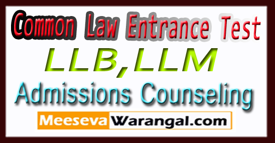 CLAT Law Entrance Test LLB / LLM Admissions Counseling 2018 1st-2nd-3rd-4th Rounds Seat Allotment