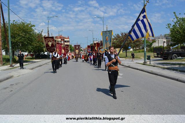 Πορεία των Ποντιακών Σωματείων στην Πλατεία Γενοκτονίας του Ποντιακού Ελληνισμού