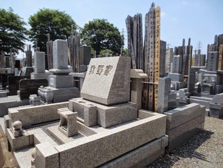 Jepang: Keindahan Masa Lalu Dan Masa Kini