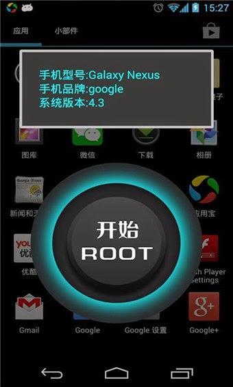 Root Master 3 0 3 apk - မောင်ပေါက် ( Maung Pauk )
