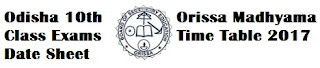 Odisha 10th Examinations Time Table 2017