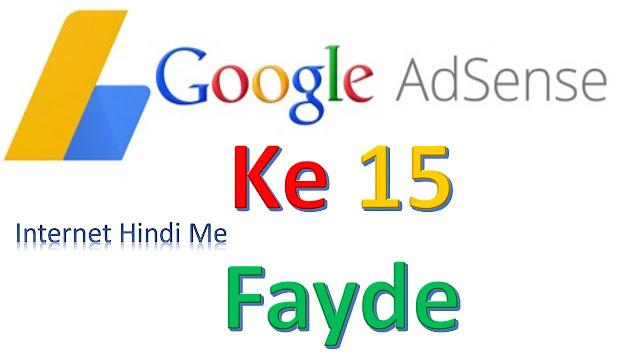 Google Adsense Ke Fayde