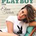 > VIDEO: Elena Tablada, ex de David Bisbal, protagonista de la 2ª edición de Playboy España