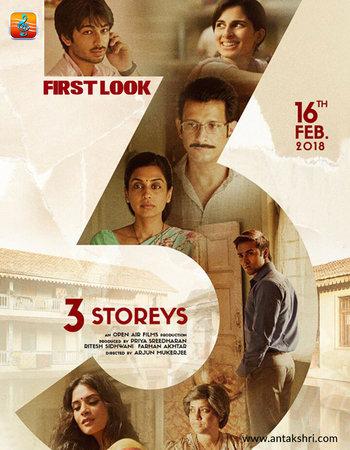 3 Storeys (2018) Hindi pDVDRip x264 700MB