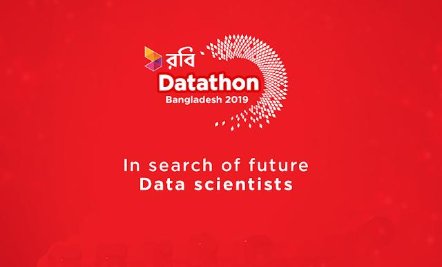 https://axiata.com/datathon/bd/index.html