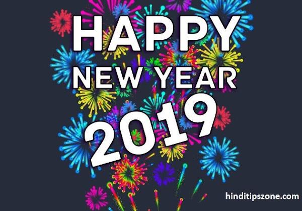 Happy New Year 2019 Whatsapp Status in Hindi